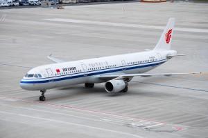Air_China_A321