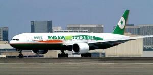 EVA_Air_777-300ER_Rainbow_LAX