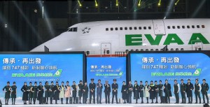 The retired 747 jumbo jet is a backdrop to the catwalk on which EVA Air's new uniforms were unveiled.
